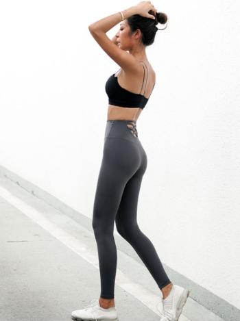 Women's High Waist Tight Stretch Training Leggings